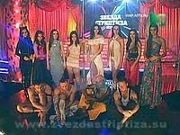 Звезда стриптиза 2008. Наталья Большакова. Фото 28