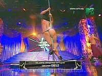 Звезда стриптиза 2008. Наталья Большакова. Фото 33