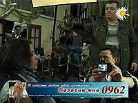 Мисс Русская ночь 2009, мисс апрель.