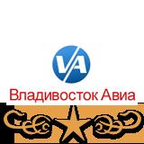 Компания «Владивосток Авиа»