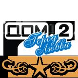 Программа «ДОМ 2»