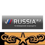 Телевидение будущего «Russia.ru»