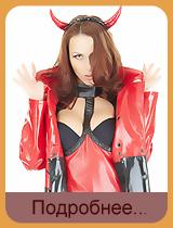 Заказать игривое и кокетливое, жесткое и стильное стриптиз шоу в исполнении стриптизерши Клэр