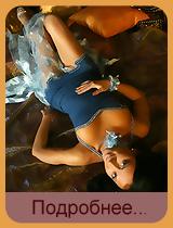 Заказать нежное и сексуальное стриптиз шоу в исполнении стриптизерши Рокси