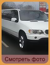 VIP-сопровождение или Стириптиз-шоу в лимузине БМВ X5