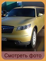 VIP-сопровождение или Стириптиз-шоу в лимузине Инфинити FX-45