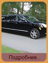 VIP-сопровождение или Стириптиз-шоу в лимузине Порше Кайен