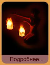 Огненное шоу с участием Кристин Cheetah-ra
