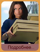 Стриптиз разносчицы пиццы с участием Кристины, Звезды стриптиза MTV