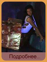 Стриптиз в подарочной упаковке с участием Кристины, Звезды стриптиза MTV