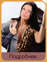 Стриптиз приставучей незнакомки с участием Кристины, Звезды стриптиза MTV