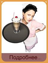 Стриптиз официантки хулиганки с участием Кристины, Звезды стриптиза MTV