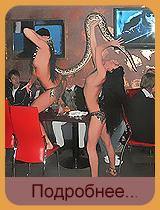 Экзотическое шоу с питоном участием Кристины и Химеры